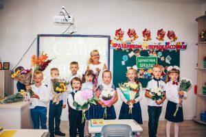 Школа Тарасово
